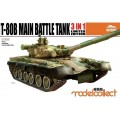 T-80B Main Battle Tank Ultra ver 3in1 Limited Edition
