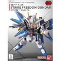 Strike Freedom Gundam SD