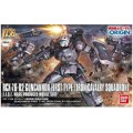 Guncannon 1 Type Iron Cavalry CO HG 1/144