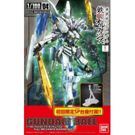 Full Mechanics Gundam Bael RE 1/100