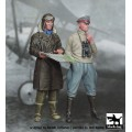 German Fighter Pilot Set