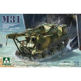 M31 U.S. Tank Recovery Vehicle