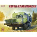 "Russian ""Bal-E"" mobile coastal defense launcher + Kh-35 anti-ship missil MAZ chassis early type"