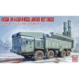 Russian 3M-54 Klub-M Missile Launcher MZKT Chassis
