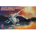 German 128mm Flak 40 Heavy Anti-Aircraft Gun Type 2