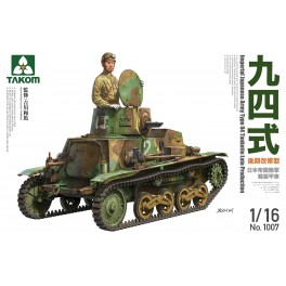Imperial Japanese Army Type 94 Tankette Late