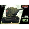 Soviet KV2 - World War Toons Serie