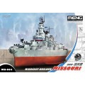 Warship Builder MISSOURI - World War Toons Serie
