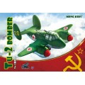 Tu-2 Bomber - World War Toons Serie