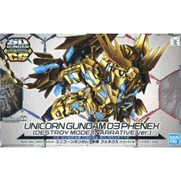 Cross Silhouette - Gundam - Unicorn Gundam 03 Phenex (Destroy Mode) (Narrative vers.) SD