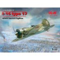 I-16 type 17 - WWII Soviet Fighter