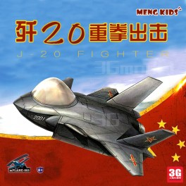 J-20 Fighter - World War Toons Serie