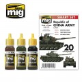 M48H RoCA (Republic of China Army) Colors Smart Set