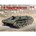 "T-34 ""Tyagach"" Model 1944, Soviet Recovery Vehicle"