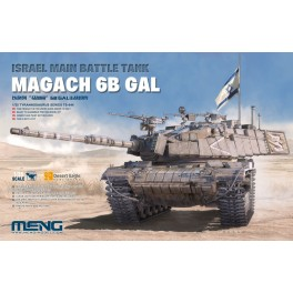 Israel Main Battle Tank MAGACH 6B GAL