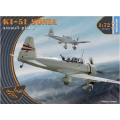 Ki-51 Sonia Advanced Kit