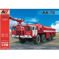 AA-70 FireFighting Truck