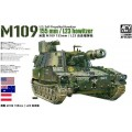 M109 155mm / L23 US Self Propelled Howitzer