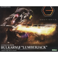 Hexa Gear Plastic Model Kit 1/24 Bulkarm (Beta) LumberJack