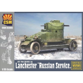 "Lanchester ""Russian Service"""