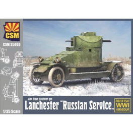 """Lanchester """"Russian Service"""""""