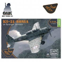 "Ki-51 Sonia (2 in box) ""In Foreign Service"" Starter Kit"